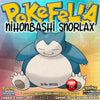 Nihonbashi Snorlax • OT: にほんばし • ID No. 180314 • Pokémon Center Tokyo DX Pokémon - Japan 2018 Event