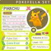 ultra square shiny Gigantamax Pikachu • Competitive • 6IVs • Level 100 • Online Battle-ready