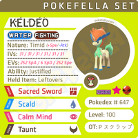 ultra shiny Keldeo • Competitive • 6IVs • Level 100 • Online Battle-ready