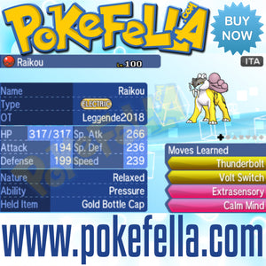 Raikou & Entei • OT: Leggende2018 • ID No. 042218 • Level 100 • Pokémon Ultra Sun & Moon Pokémon Legendary Celebration Distribution 2018
