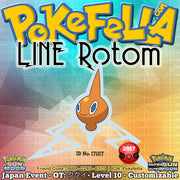 LINE Rotom • OT: ククイ • ID No. 171117 • Pokémon Ultra Sun & Ultra Moon - LINE Tie-In Distribution Japan 2017 Event