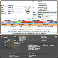 Xerneas & Yveltal • OT: Légendes2018 • ID No. 050418 • Level 60 • Pokémon Sun & Moon Pokémon Legendary Celebration Distribution 2018