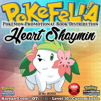 Heart Shaymin • OT: 마음 • ID No. 180501 • Pokémon Promotional Book Distribution - Korean 2018 Event