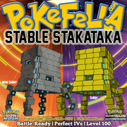 Stakataka, Ultra Beast UB Assembly Shiny 6IVs Outstanding Potential Battle Ready Competitive Pokemon Ultra Moon Ultra Sun Alola Beast Boost Beast Ball Nintendo 2DS 3DS XL Gyro Ball Zen Headbutt Trick Room Rock Slide Leftovers