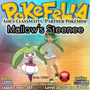 Mallow's Steenee • OT: マオ • ID No. 170617 • Ash's Classmates' Partner Pokémon • Japan 2017 Event