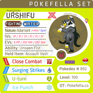 ultra square shiny Gigantamax Urshifu (Rapid Strike) • Competitive • 6IVs • Level 100 • Online Battle-ready