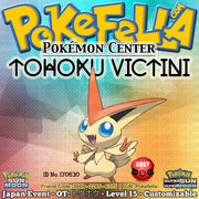 Pokémon Center Tohoku's Victini • OT: トウホク • ID No. 170630 • Japan 2017 Event
