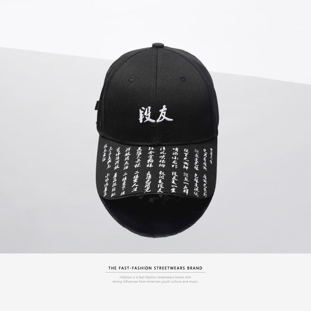 64d87ff00f5 INFLATION Chinese Embroidery Hip Hop Baseball Caps Adjustable Snapback Sun  Hats for Men Dance Streetwear Black
