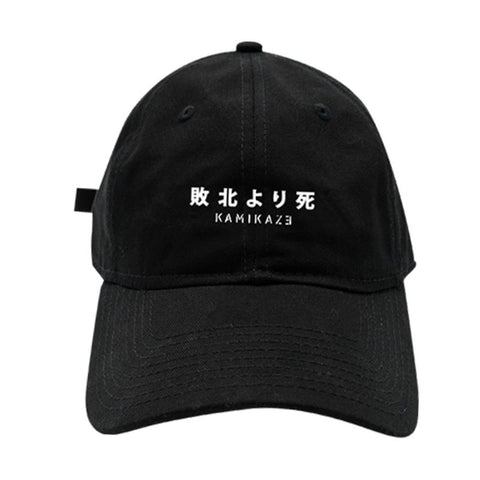 High Quality Eminem Kamikaze Dad Hat Cotton Baseball Cap For Men Women Hip Hop Snapback Defeated In Battle Cap Dropshipping