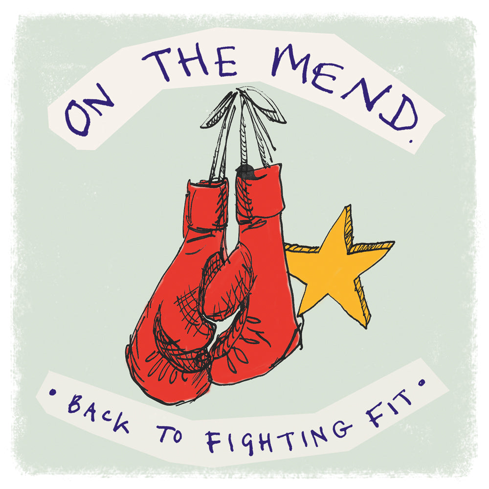 Boxing gloves; back to fighting fit, get well soon, greetings card