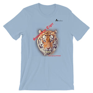 Tiger Short-Sleeve Unisex T-Shirt