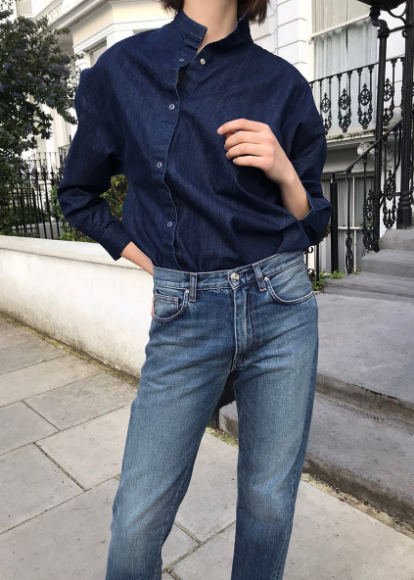Modern Denim Shirt