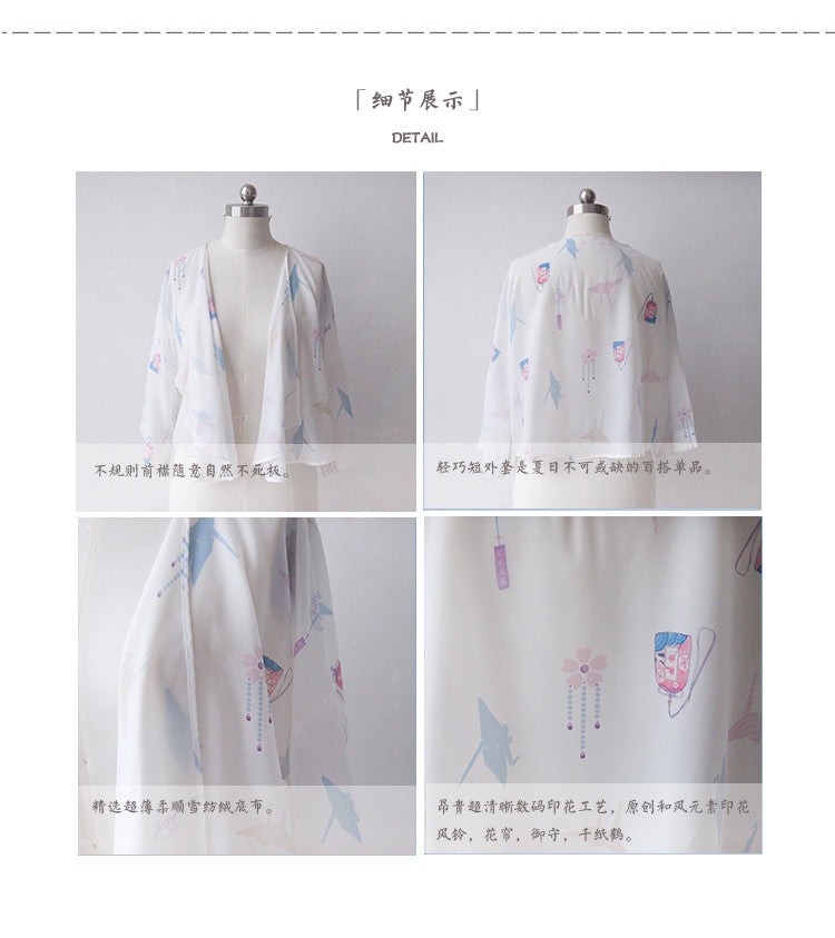 """Crane Mimamori"" Amulet Printed Women's Summer Chiffon Light White Trench Thin Open Stitch Mori Girl Easy-Match - upcube"