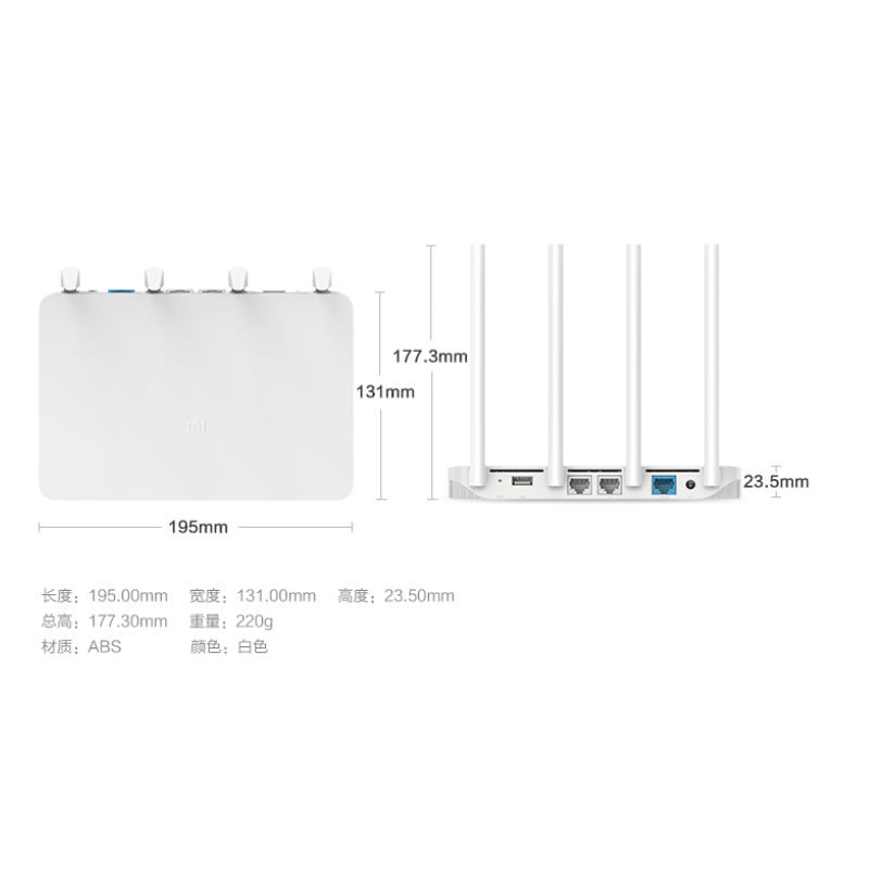 English Version Xiaomi Mi WIFI Router 3 11AC Dual Band 2 4/5G 1167Mbps 128M  ROM/RAM APP Control External USB storage