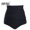 iEFiEL Black High Waist Women High Waisted Skinny Ruched Bikini Bottoms Shorts Outside Women's Summer Shorts