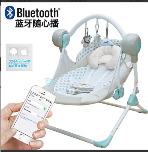 0-18 month newborn Brand Cradle Electric Music Rocking Chair Automatic swing Sleeping Basket Golden Frame 8GB Bluetooth USB