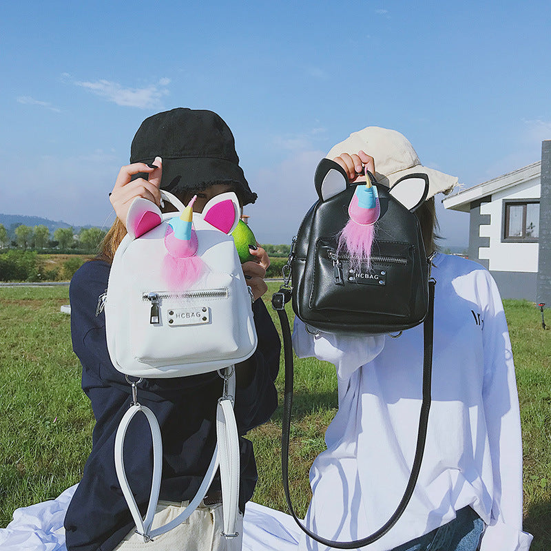 2018 New Fashion Personality Contrast Color Inkjet Unicorn Backpack Creative Cartoon Color Matching Women's Small Shoulder Bag
