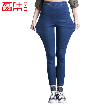 2b857f34e8c Leiji Fashion Jeans woman 4 color Jeans with high waist jeans Leggings  Elastic Skinny jeans Femme