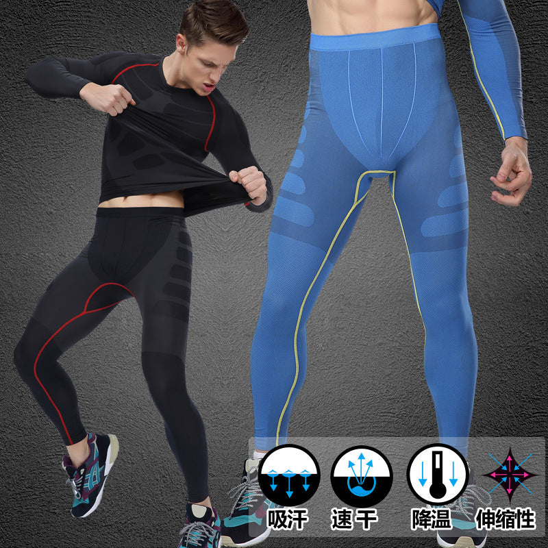 Professional Compression Fitness&Traning Men's Tights Pants Bodybuilding Man Leggings Sweatpants