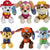1Pcs Canine Patrol Dog Toys Russian Anime Doll Toys Cartoon Plush Doll Dog for Child 20-30cm
