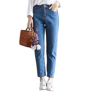 2016 Autumn New Fashion Free Shipping School Style Show Thin Waist Jeans Loose Haren Jeans for Women Girl