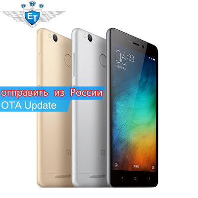 Original Xiaomi Redmi 3S Android Cell Phone Snapdragon 430 Octa Core 5.0 inch 13.0MP 4100mAh Metal Body Fingerprint cellphone