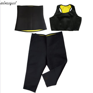 (Pants+waistband+vest )Hot Shapers Women sweat pants set Neoprene Body Slimming Set waist Cincher waist trainer corsets bodysuit