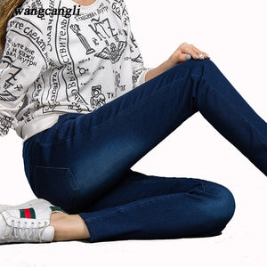 2016 autumn and winter large size women jeans female elastic waist jeans straight waist Slim stretch denim jeans tether XL 5XL