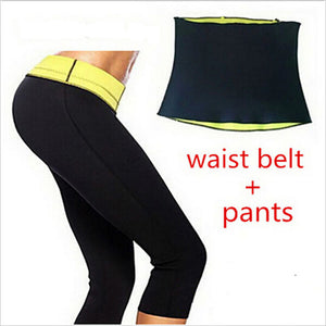 1Set (Pants + Waist Belt) Super Stretch Pants Waist Belt Set Women's Slimming Underwear Waist Belt Body Shaper Slimming Tools