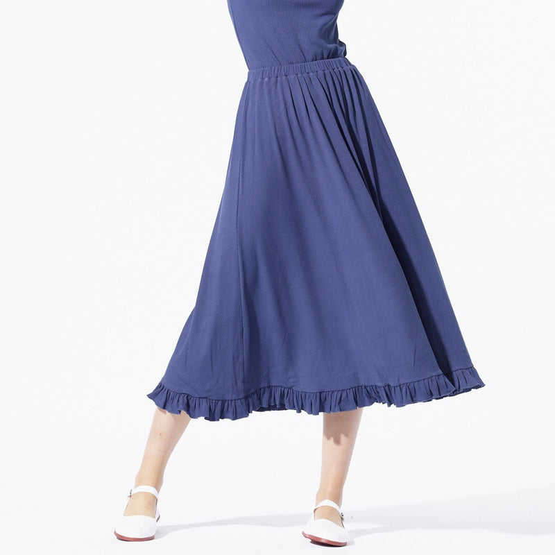 Ruffle Midi Skirt | Blue [Final Sale]