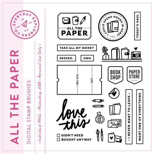 All the Paper - Digital Stamp Set