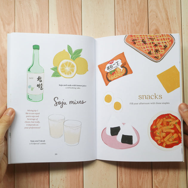 [PRE-ORDER] Cook & Eat - Recipe Book + Sticker set