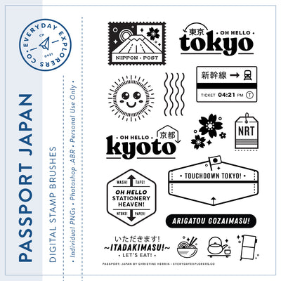 Passport: Japan - Digital Stamp Set