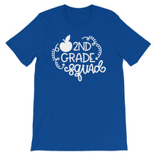 Second Grade Squad T-Shirt