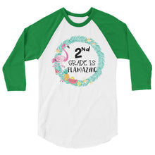 Second Grade Is Flamazing Baseball Shirt