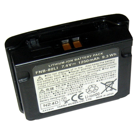 Standard Horizon FNB-80LI Replacement Battery f/HX471S for $100.00 at First Choice Premier Tackle, Inc.