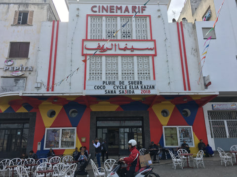 RIF Cinema Tangier