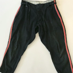 Japanese firefighter pants