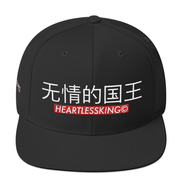 "Heartlessking ""chinese"" snap"