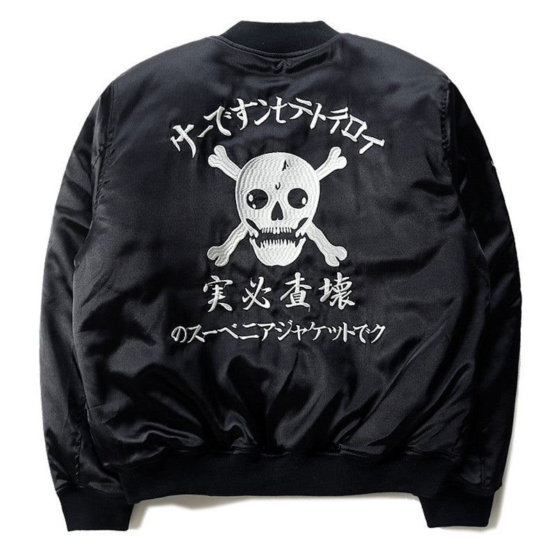 HEARTLESSKING Sukajan Velvet Bomber Souvenir Jacket (kanye inspired)