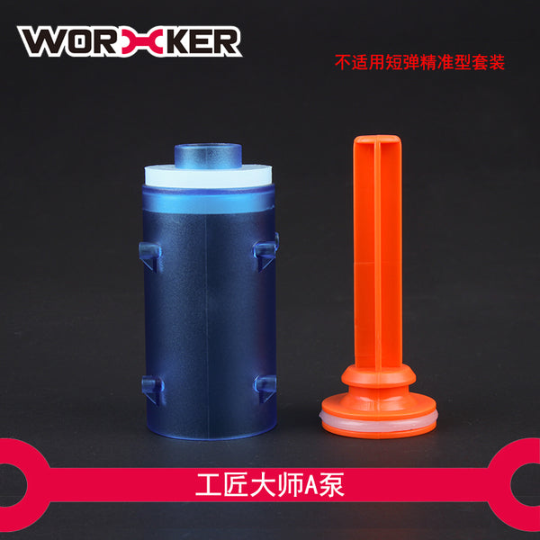Worker Expanded Plunger Tube
