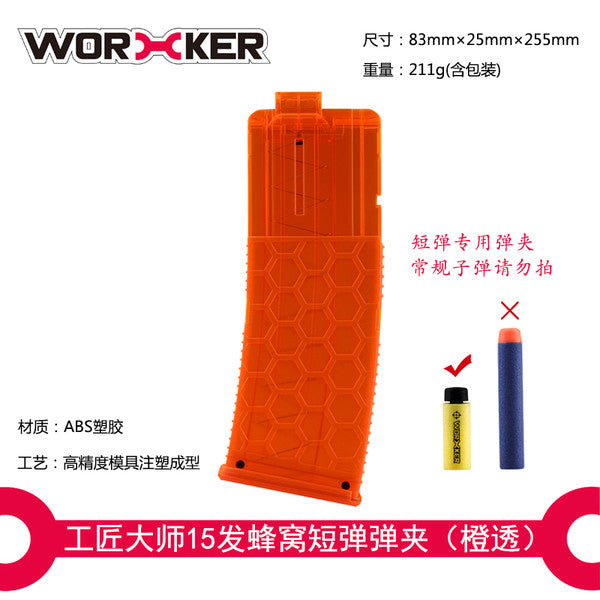 Orange short dart hex mag