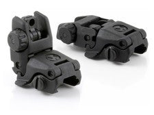 Mbus flip up sights