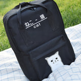 Cute backpack neko cat
