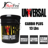 singapore-supplements-universal-carbo-plus-carbohydrate-carb-13-lbs
