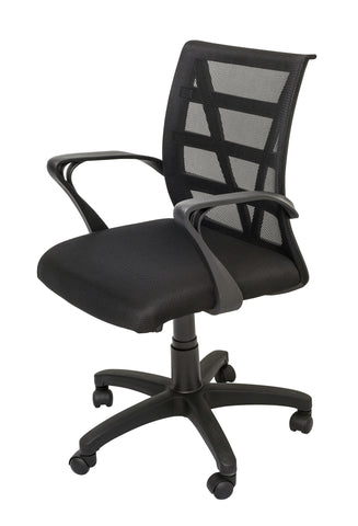 Buy office chairs, MESH CHAIRS - VIENNA SF Black