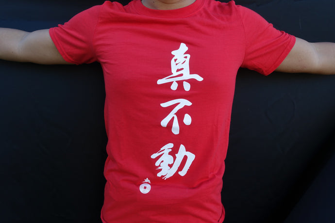 Ging Mo Tee - Male Adult (Chinese Writing)