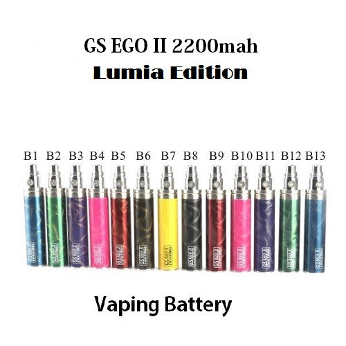 GreenSound Ego II 2200mah Lumia Edition Vaping Battery