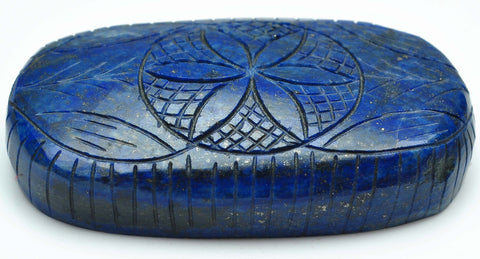 1073.40 CARATS OVAL SHAPE 100% NATURAL LAPIS LAZULI CARVED LOOSE GEMSTONE WITH FREE CERTIFICATE