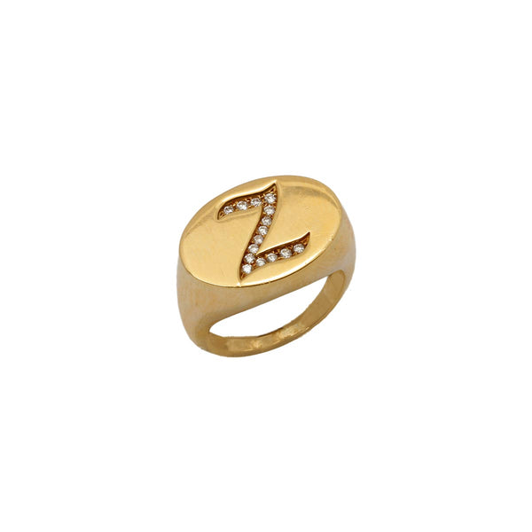 Customizable initial ring